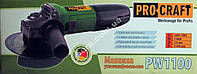 Болгарка PROCRAFT PW1100 (1100 Вт)