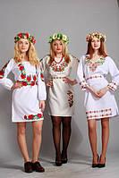 Жіночі вишиті плаття