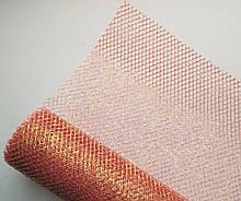 Сетка флористическая Metall glitter розовая