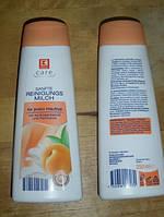 Молочко для снятия макияжа Classic 250 мл(Германия)масло персика