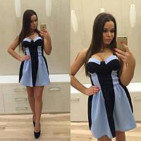 Черно-голубое платье с чашками