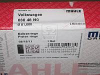 Кольца поршневые VAG 81,01 2,5TD (производитель Mahle) 030 48 N0
