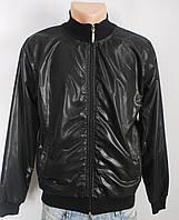 Куртка-ветровка турция