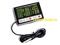 Цифровые часы термометр DC 2