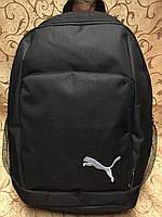 Рюкзак спортивный Пума-puma качество/ Рюкзак спорт Полиэстер Оксфорд городской стильный