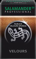 Губка Salamander Professional Nubuk Velours Sponge