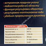 Лобзик Ижмаш ИПЛ-1150, фото 2