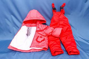 Костюм-тройка (конверт-костюм) демисезонный для девочки коралловый