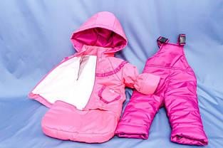 Костюм-тройка (конверт-костюм) демисезонный для девочки малиновый