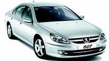 Фаркопы на Peugeot 607 (с 2000--)