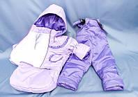 Костюм-тройка (конверт-костюм) демисезонный для девочки сиреневый