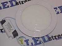 Светодиодный светильник SL 6Вт (круг)