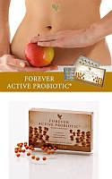 Лучший пробиотик - Форевер Активный Пробиотик.Содержит 6 штаммов активных бактерий.30 капсул,США, фото 1