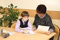"""Компьютерный комплекс для психодиагностики детей и подростков """"НС-Психотест (психодиагностика детей)"""""""