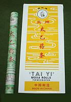 Полынные сигары с шалфеем и пачули для прогревания, длина 20 см, d 2 см