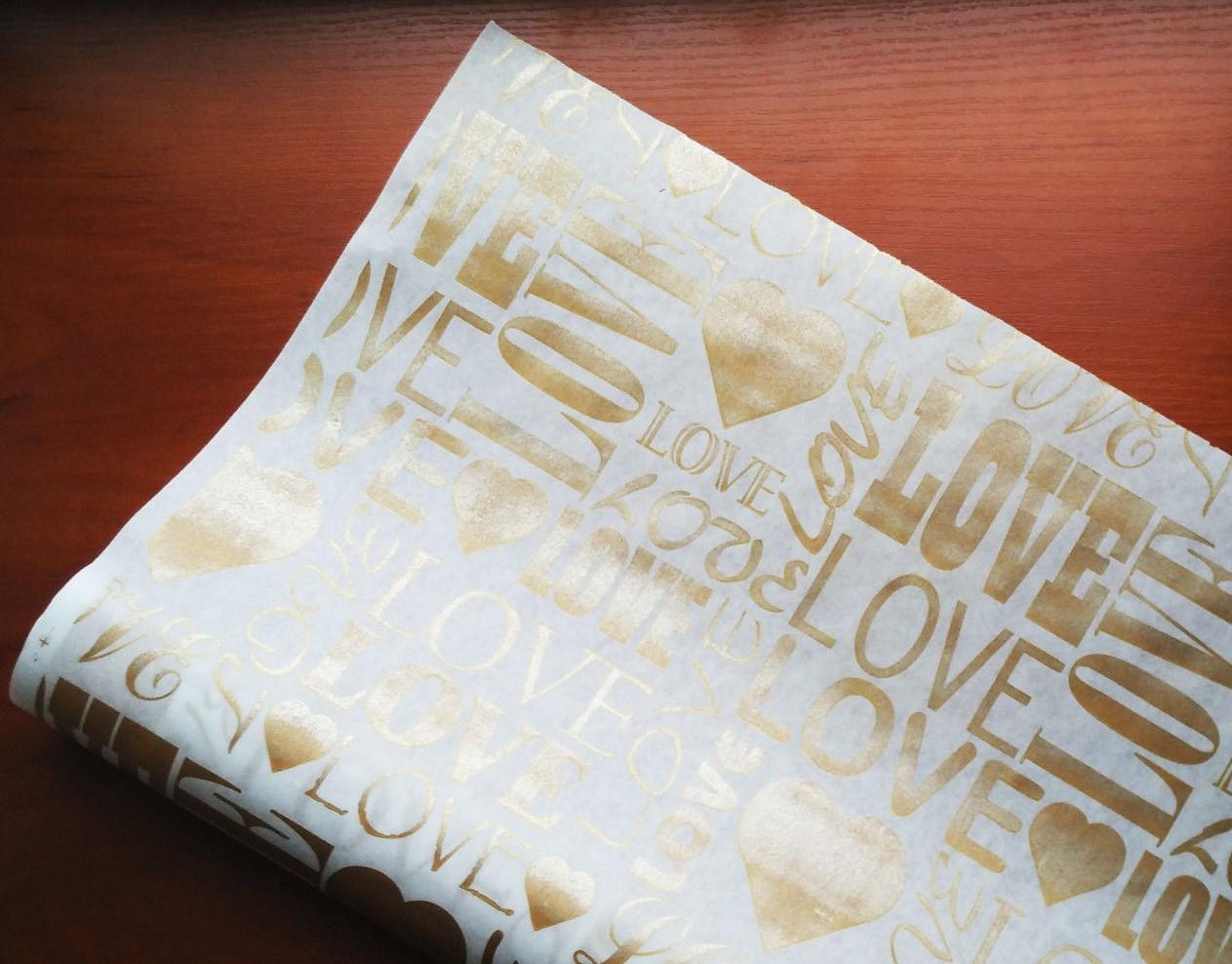 Бумага флористическая Love