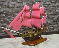 """Сувенирный корабль,парусник """"Алые паруса"""""""