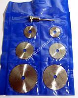 Набор отрезных дисков для гравера (6 шт)