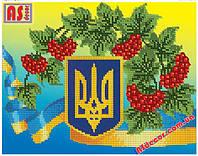"Набор вышивка бисером ""Герб Украины"" А4 (частичная зашивка)"