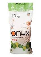 Стиральный порошок ONYX  Оникс 10кг