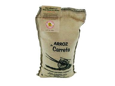 Рис арроз для паэльи Arroz la Carreta, 500г