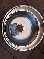 Мойка из нержавейки  круглая кухонная 49 0,8 мм