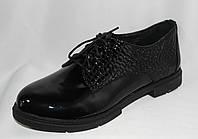 Женские туфли-полуботинки из натуральной лакированной кожи на шнуровке