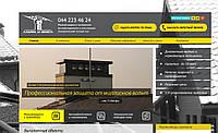 Создание Продающих Сайтов (сайт-визитка, интернет магазин)