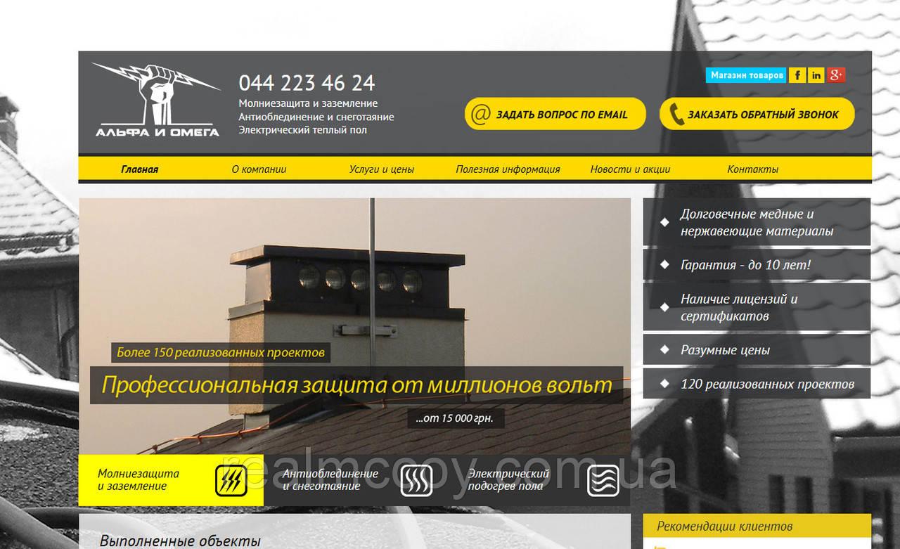 6dcfc86b3a8 Создание Продающих Сайтов (сайт-визитка