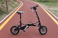 Складной велосипед широко колесный FITQ12 дюймов.