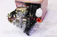 Вал в зборі (метал. кришка,з електроклапаном) 80cc (BREMRO) скутер 50-100 куб. см