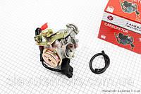 Карбюратор в сборе (метал. крышка, с электроклапаном) HAORUN скутер 50-100 куб.см