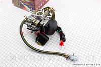 """Вал в зборі (пластик. кришка, з електроклапаном) """"CVK"""" 80cc (BREMRO) скутер 50-100 куб. см, фото 1"""