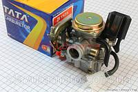 Карбюратор в сборе (метал. крышка, с электроклапаном) TATA скутер 50-100 куб.см