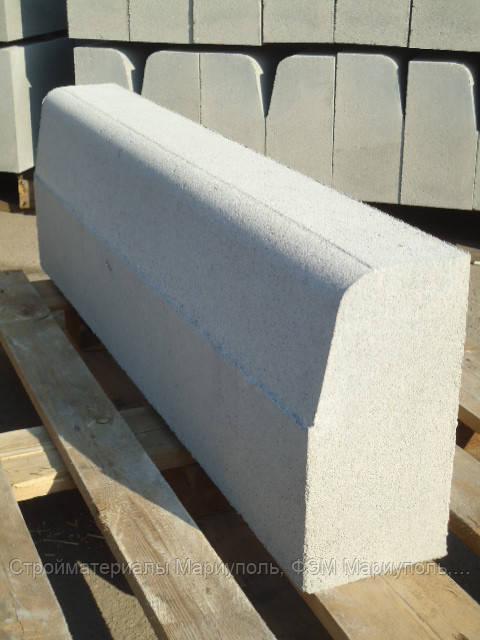 Бордюрный камень донецк домстрой жби