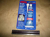 Герметик прокладок 85гр синий  10-AB