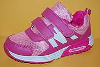 Детские кроссовки ТМ Том.М Код 0535-М размеры 27-32 28