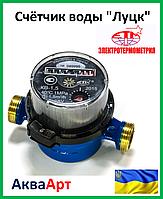 "Счётчик воды ""Луцк"" КВ-1.5 хол."