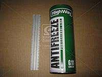 Антифриз HighWay ANTIFREEZE-40 LONG LIFE G11 (зеленый) 1кг 10001