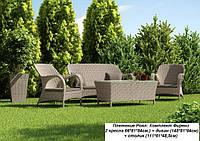 Комплект плетеной мебели, Фиренз РОЯЛ, мебель для сада, мебель для бассейна, мебель для ресторана, дачная