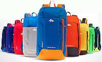 Рюкзак Quechua Arpenaz 10. Объём 10 л. Прочный туристический рюкзак! Разные цвета!