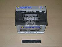 Аккумулятор 56Ah-12v VARTA BLD(C15) (242х175х190),L,EN480 556 401 048