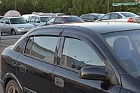 Комплект автомобильных дефлекторов окон ветровиков Opel Astra G Sd/Hb 5d 1998-2004 (Опель Астра) Cobra Tuning