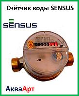 """Счётчик воды """"Sensus"""" residia Jet 1.5 хол"""