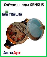 """Счётчик воды """"Sensus""""  2.5 мокроход"""