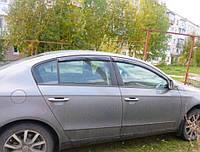 Дефлекторы окон ветровики VW Passat B6 Sd 2006/Passat B7 Sd 2010 (Фольксваген Пассат) Cobra Tuning