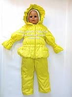 """Детский костюм """"Ноль"""" весна осень для девочки (желтый)"""