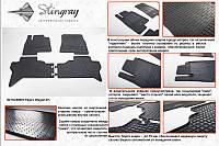Комплект резиновых ковриков в автомобиль (полиуритановые) Mitsubishi Pajero Wagon 07 (Митсубиси) (4 шт), Stingray
