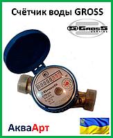 """Счётчик воды """"Gross"""" ETR - UA 2.5 хол."""