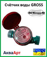 """Счётчик воды """"Gross"""" ETR - UA 2.5 гор."""